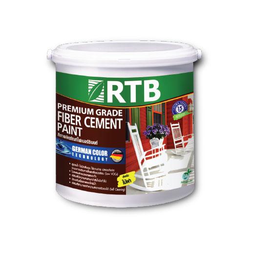 สีทาไม้ฝา RTB