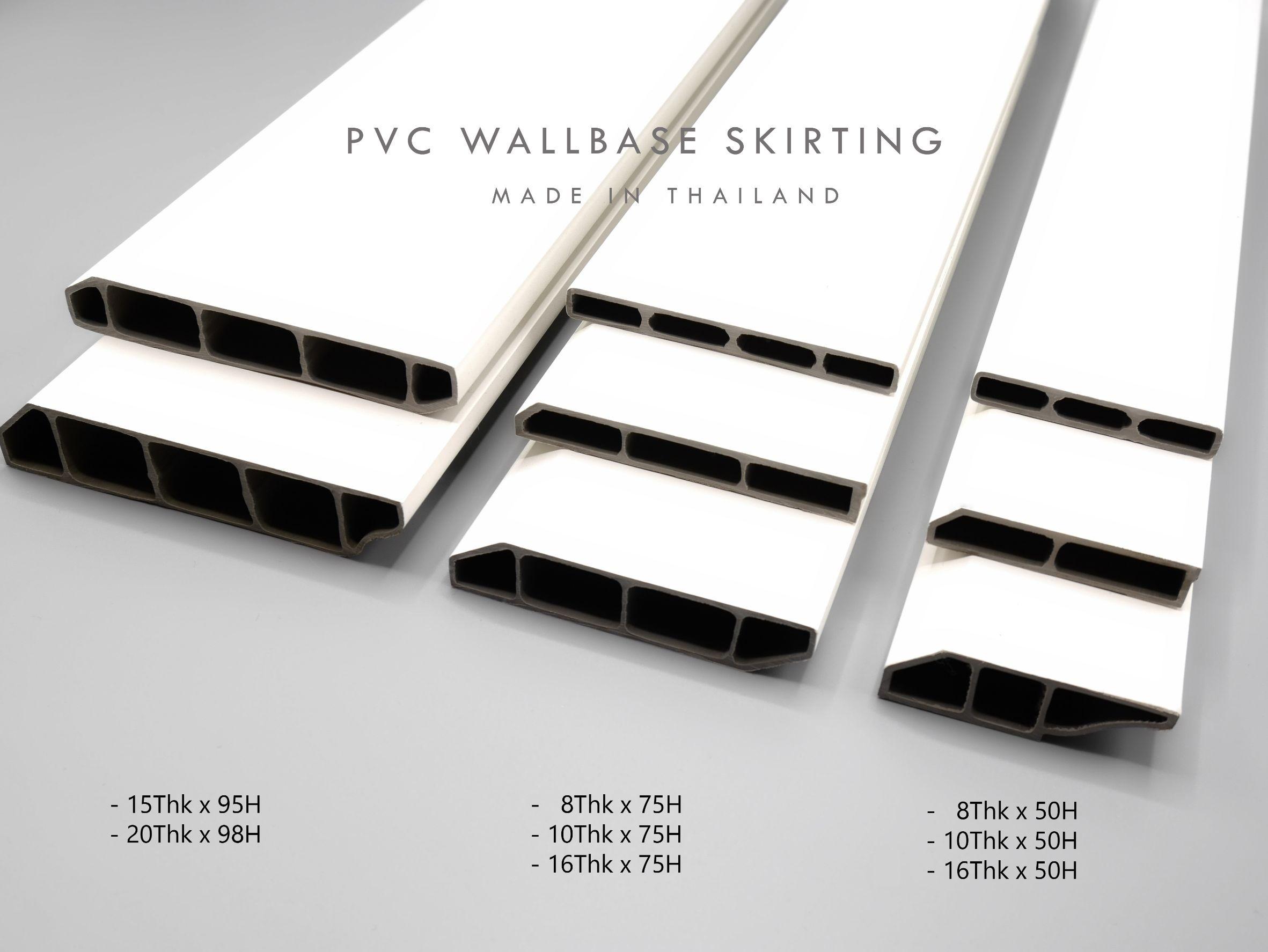 ไม้บัว PVC